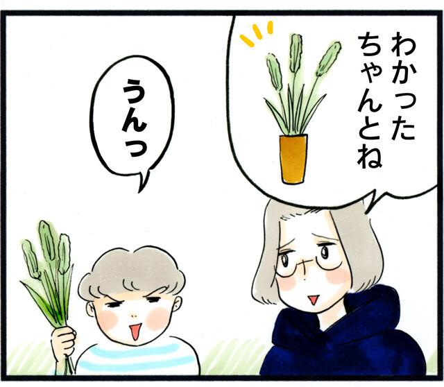 1418ちゃんと活ける_05