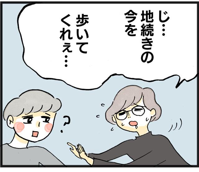 白日_07