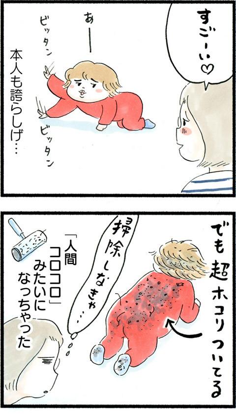 964動く弊害_03
