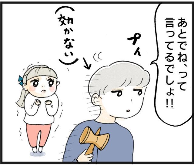 にぃに大好き戦法_05