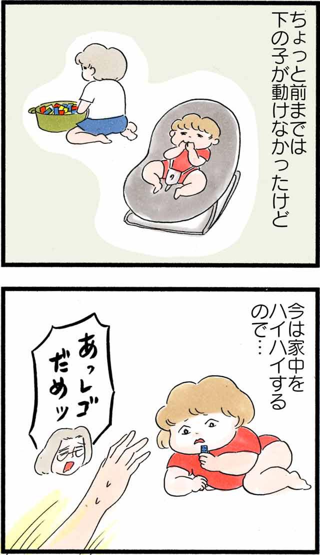 1076細かいオモチャ没収_01