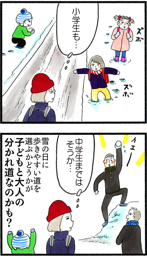 919大雪の跡_03