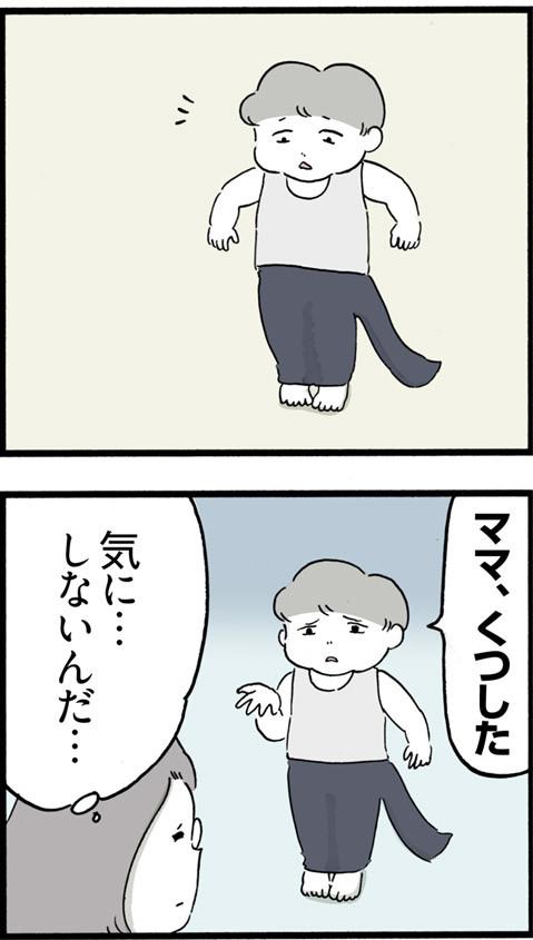 456鈍感力…?_02