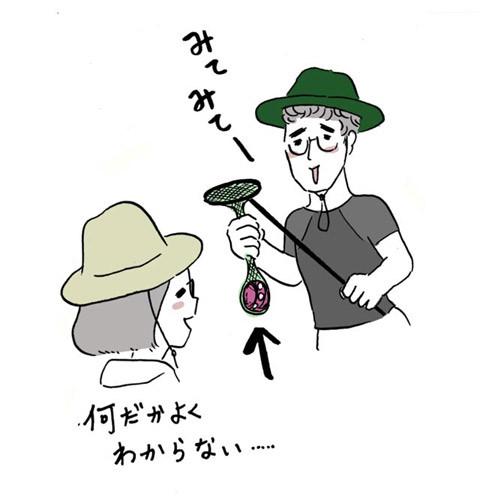 380パパとタコ_03
