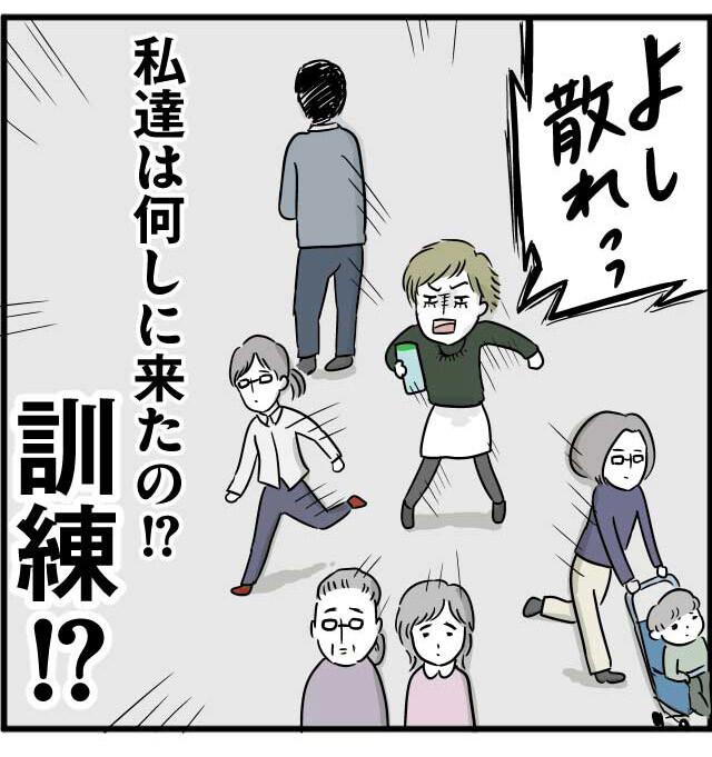 91ディズニーランド奉行_05