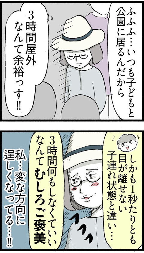 308若冲展の大行列_02