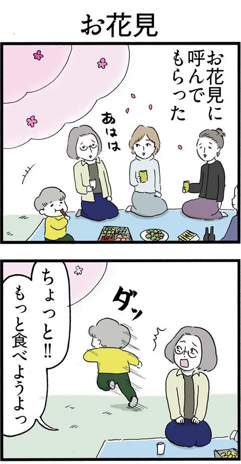 256お花見_01