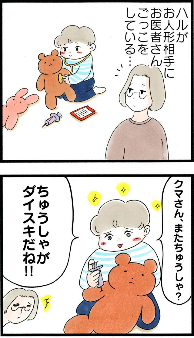 1149ヤバいクマとウサギ_01
