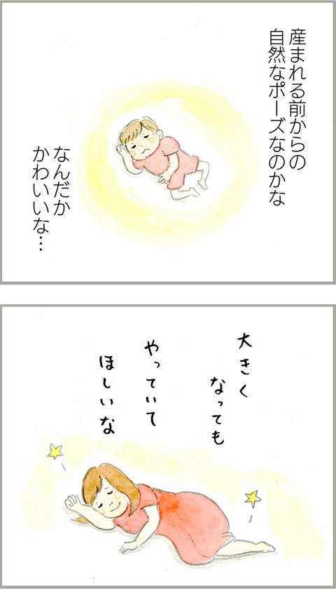 851ひぃちゃんのポーズ_03