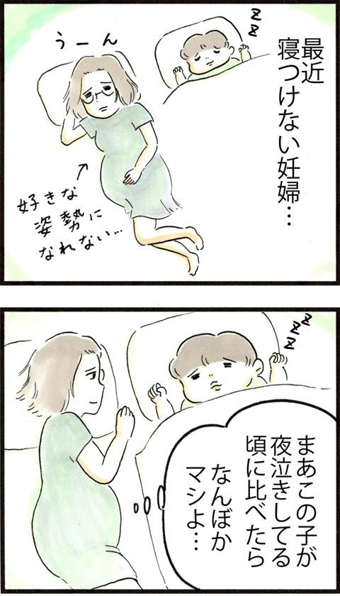 666知られざる夜_01