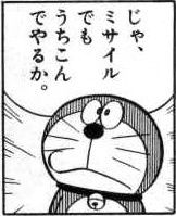 1122658013_177