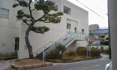 大阪法務局池田出張所