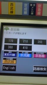 767326b3.jpg
