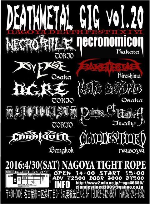 death metal gig 2016