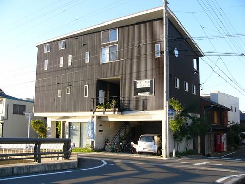 有楽町アパートメント (半田市)