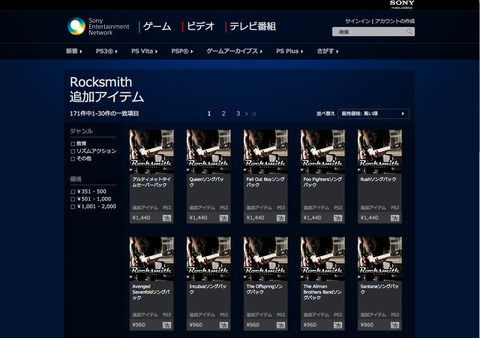 ps_store