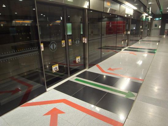 MRTのホーム