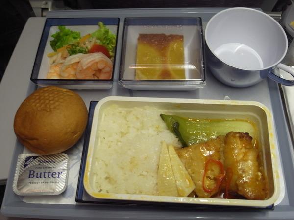 機内食(往路1食目)