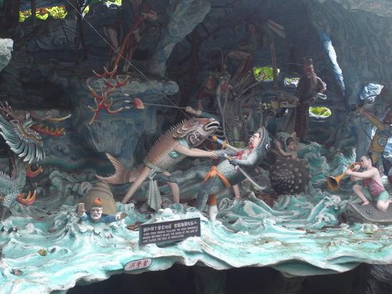 ハウパーヴィラ 魚とおっさん