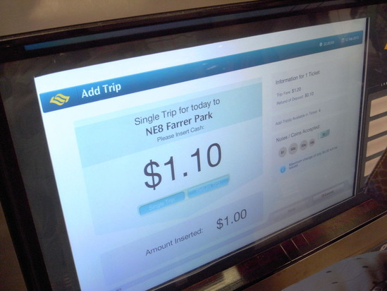 MRTの券売機2