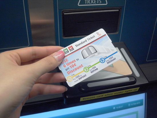 MRTのチケット