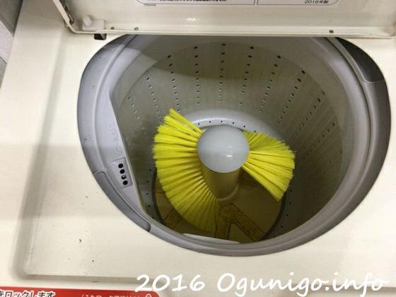 スニーカー洗濯機-中