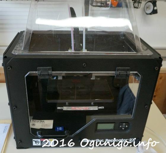 FabLabOguniβ-3Dプリンター