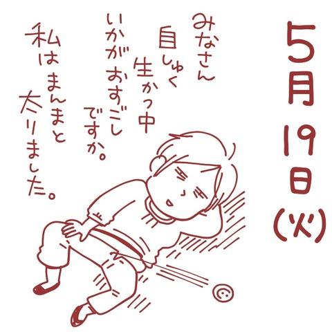 B19B57DC-A073-4C1E-85FA-5E3C0640CEA0