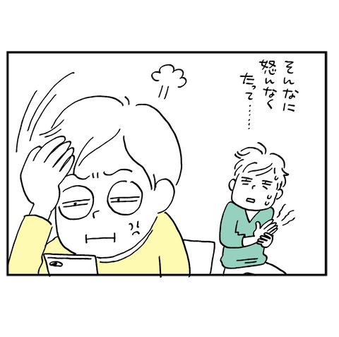 0605-06