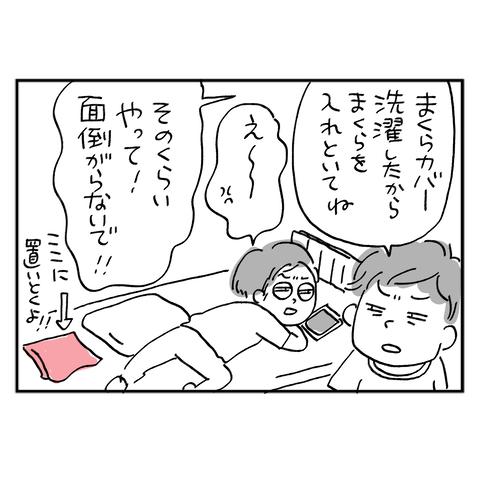 IMG_0275