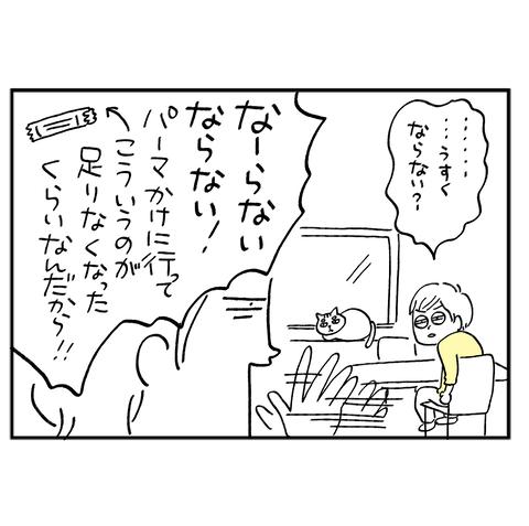 0605-08