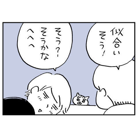 0416-04