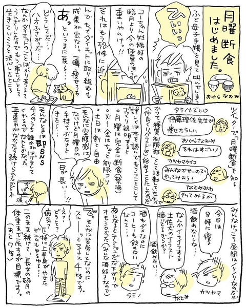 2018-05-28-ogura