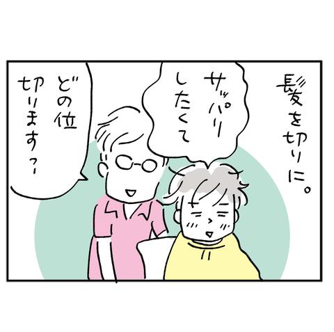 0611-01