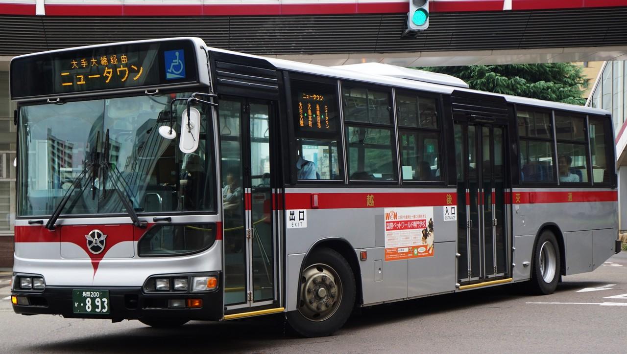 交通 バス 越後