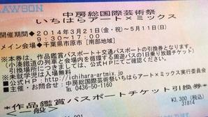 指輪ホテル鑑賞ツアー!