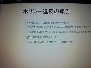 4c1b795a.jpg
