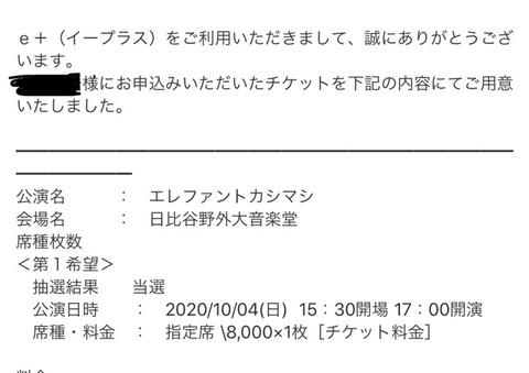 A96CC6BD-FEC4-4523-ADDD-273627073D3F