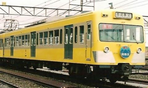 Seibu1197-min