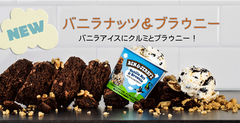 JP-new-banner-picture-1
