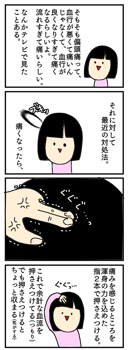 1511080271276
