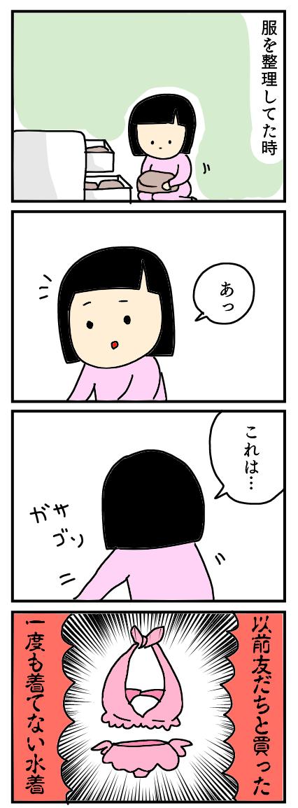 1511907221176