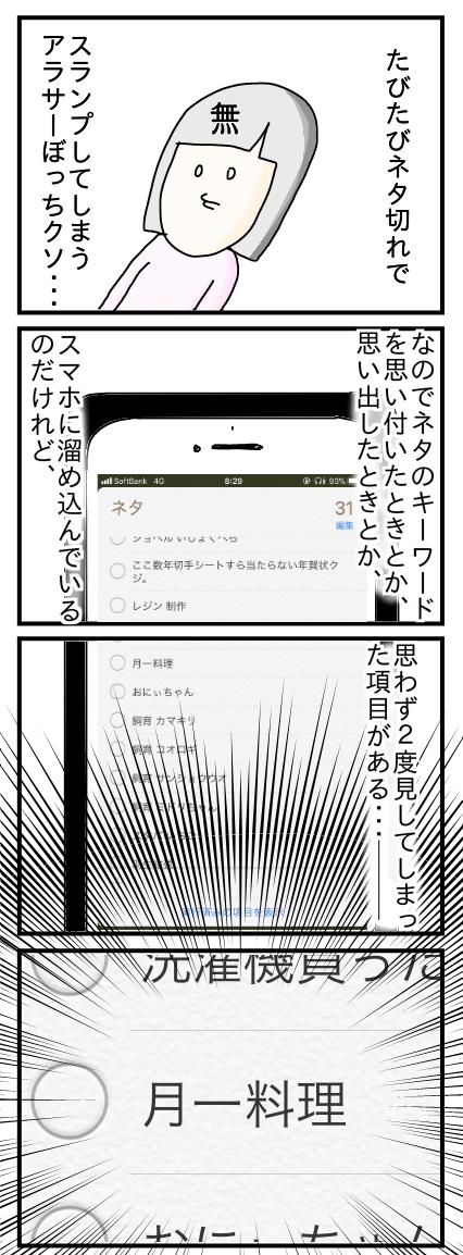 1527319579066