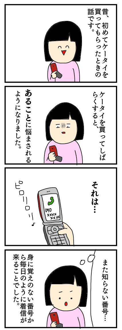 1533074204065