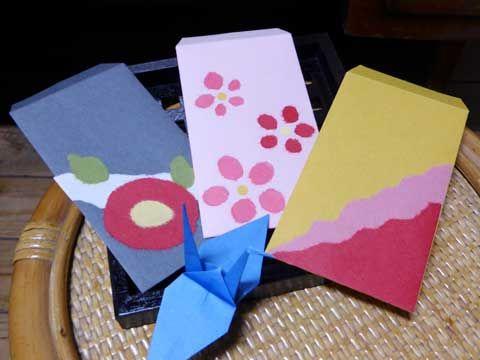 ハート 折り紙:折り紙 ポチ袋 作り方-ohana874.blog.jp