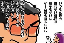 お兄ちゃん卒業式(7