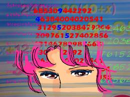 IMG00256-20091214-0022