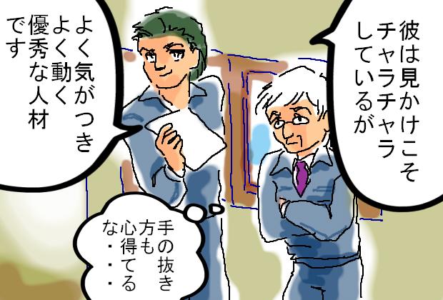 http//livedoor.blogimg.jp/ohanami_road/imgs/2/e/2e94d5a9