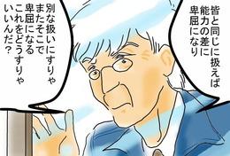 工場編2(6)3