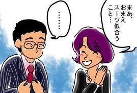 お兄ちゃん卒業式(2)